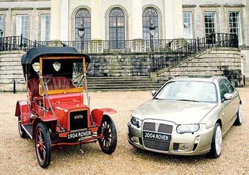Rover (1904-2004)